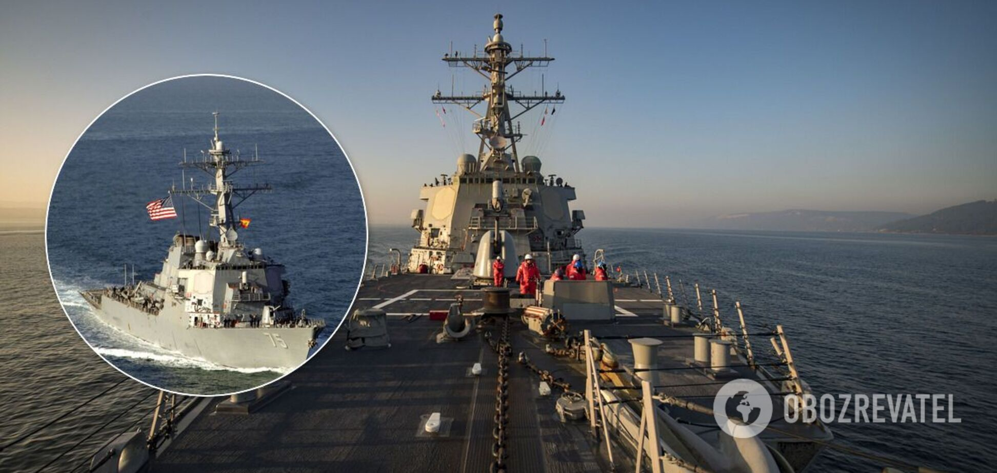Військовий корабель НАТО попрямував у Чорне море. Фото