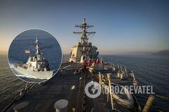 Военный корабль НАТО направился в Черное море. Фото