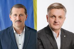 Выборы мэра Дрогобыча