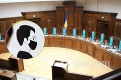 Нардепы обжаловали в КСУ карантин выходного дня