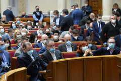 В Раде 27 депутатов болеют COVID-19