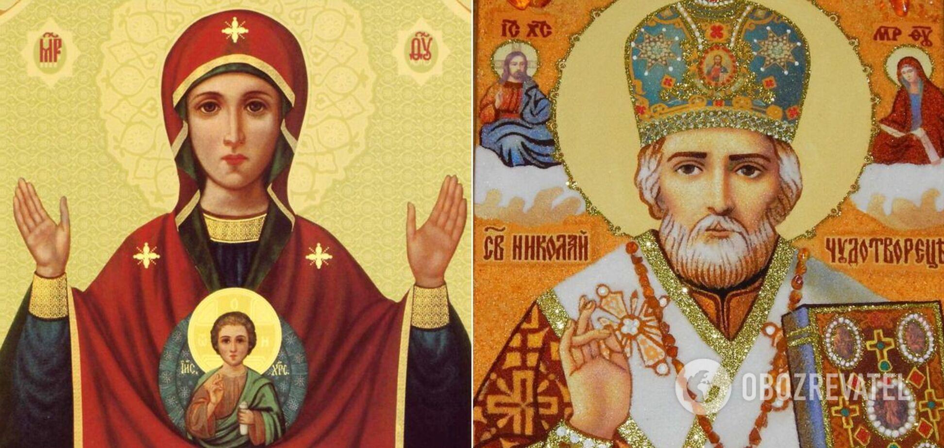 В декабре отмечаются День святого Николая, иконы Божьей Матери 'Знамение' и другие праздники