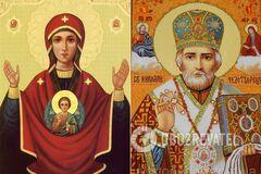 У грудні відзначаються День святого Миколая, ікони Божої Матері 'Знамення' та інші свята