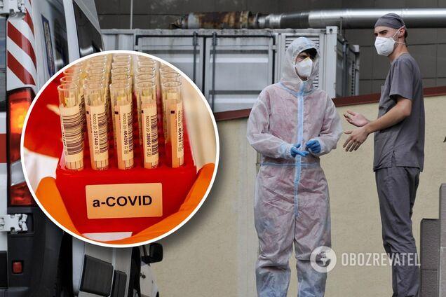 Смертей буде більше, ніж від COVID-19? Бліцінтерв'ю з відомою вірусологинею