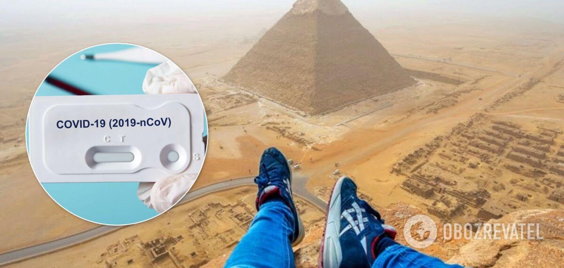 Украинцы застряли в Египте из-за тестов на COVID-19 и назвали главные риски для туристов