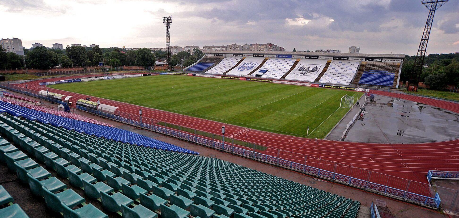 Стадіон імені Гагаріна
