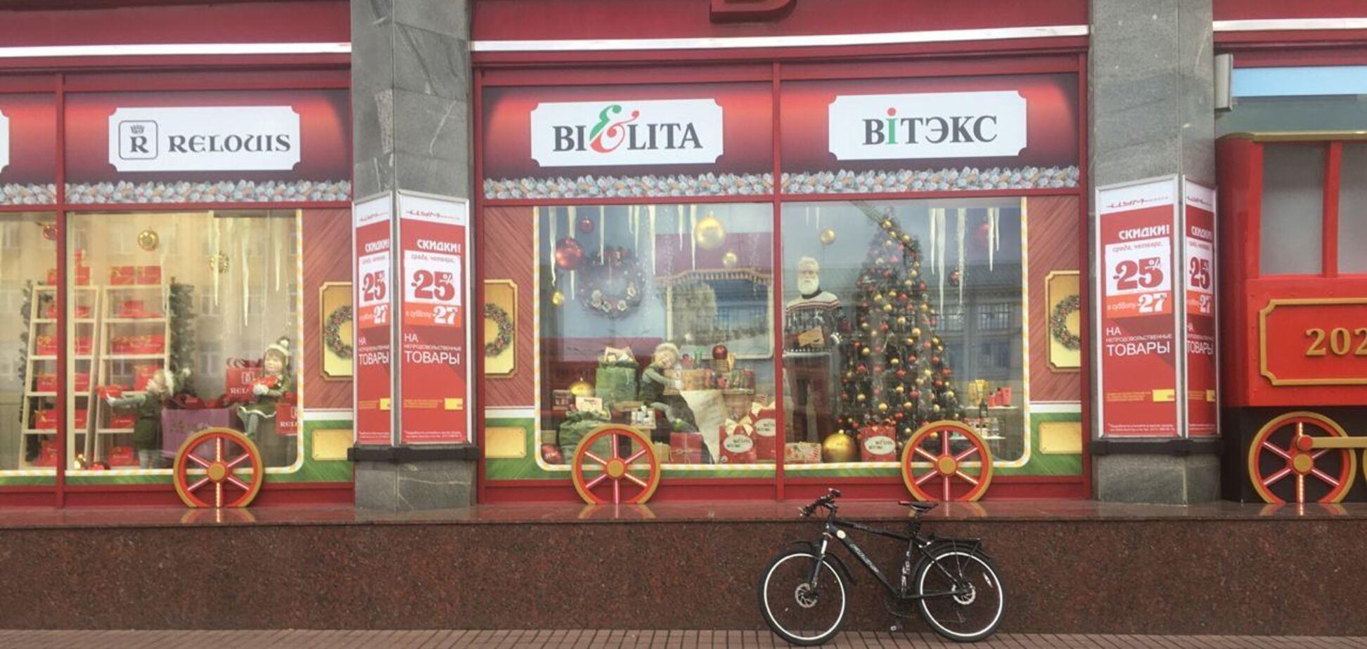 Белорусы заметили 'пасхалку' в витрине ЦУМа