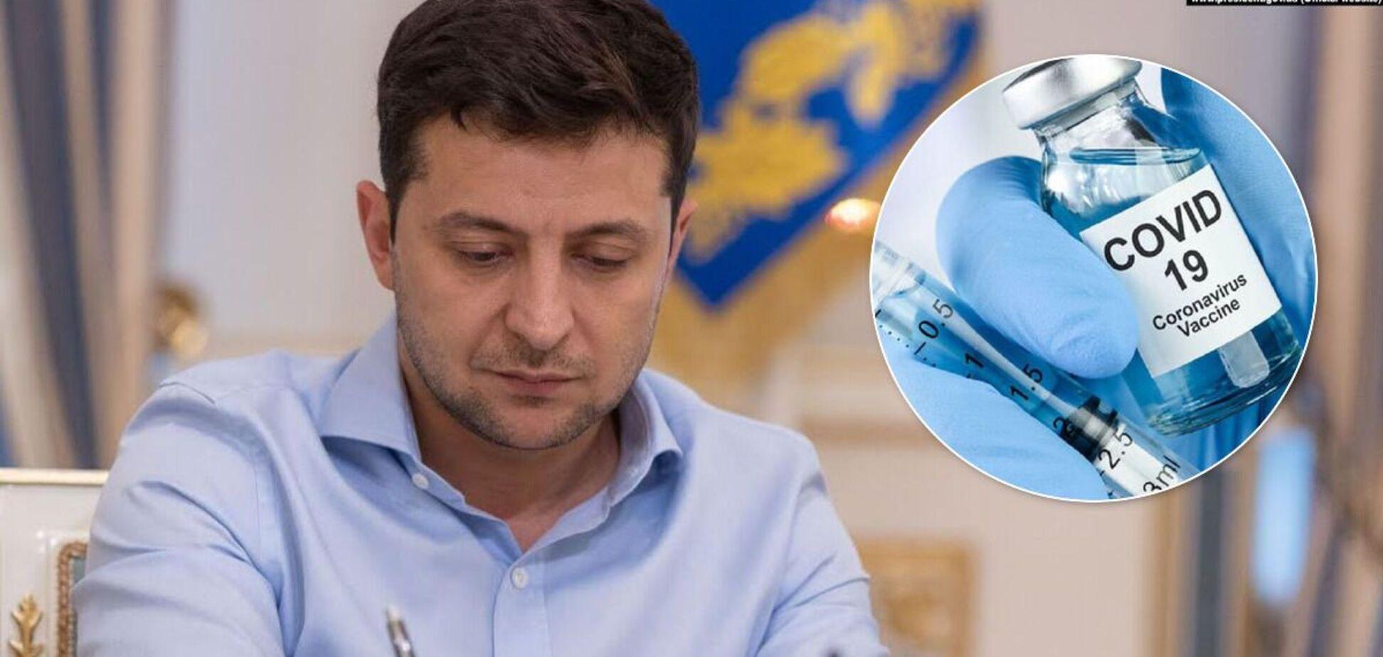 Зеленский рассказал о приобретении Украиной вакцины против коронавируса