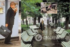 Киев во времена СССР