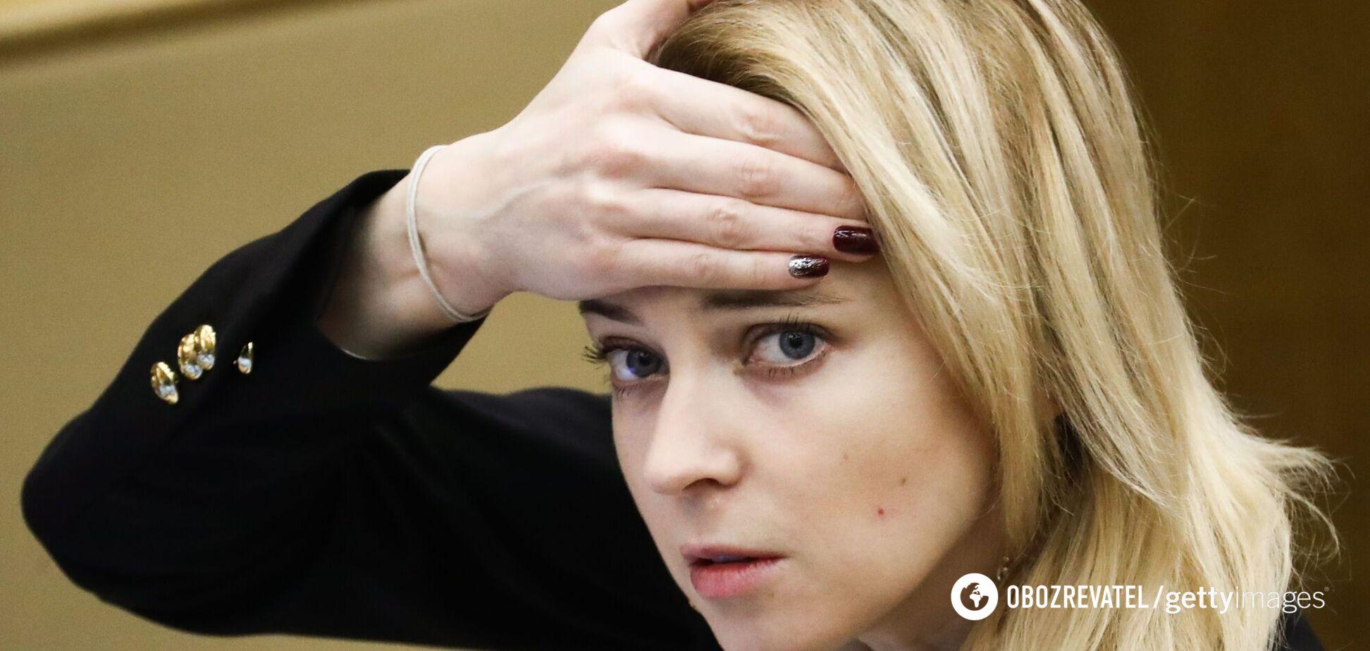 Поклонская – о больницах в Крыму: стоит ужасная вонь, нет даже простыней