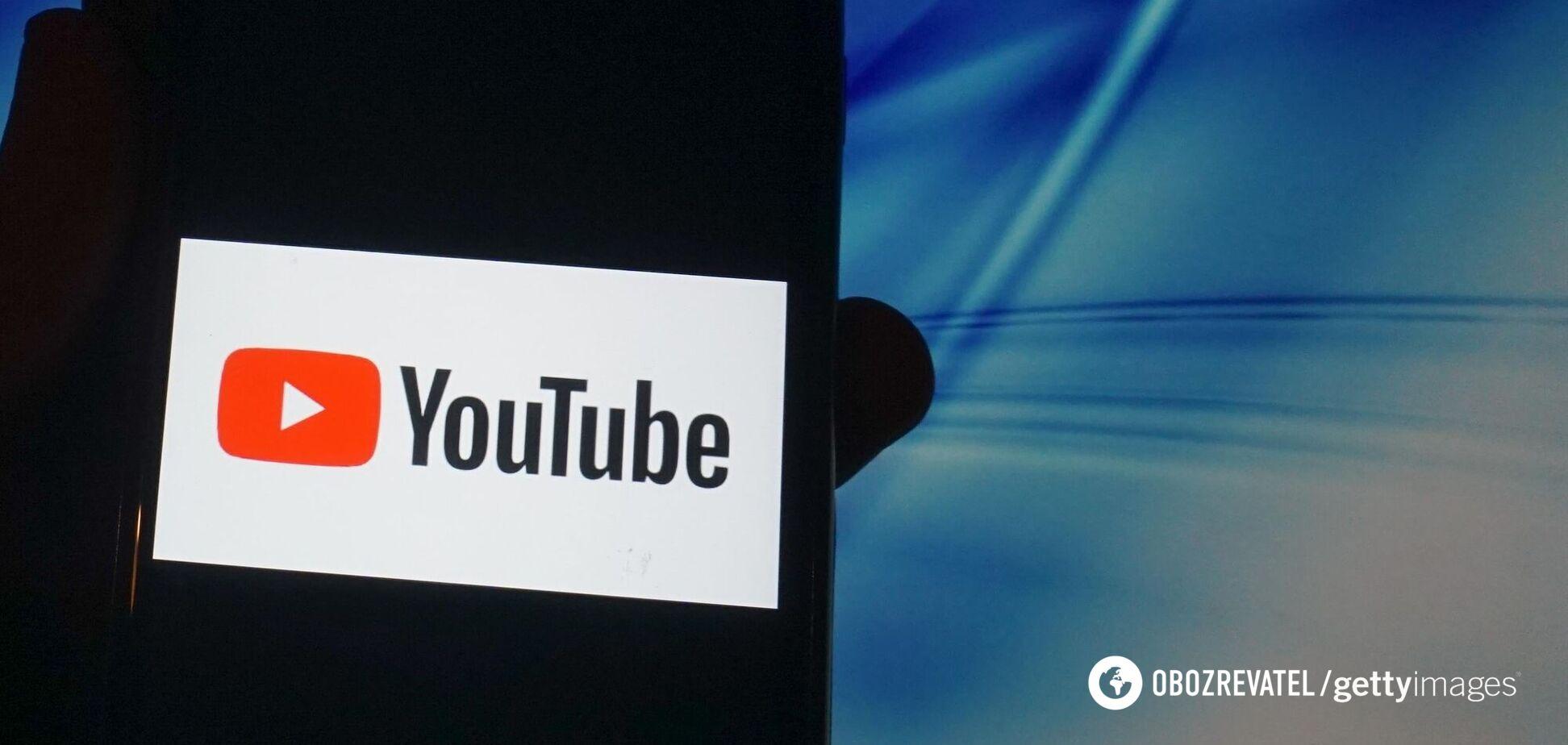 YouTube показал 'бесконечный клип'. Видео
