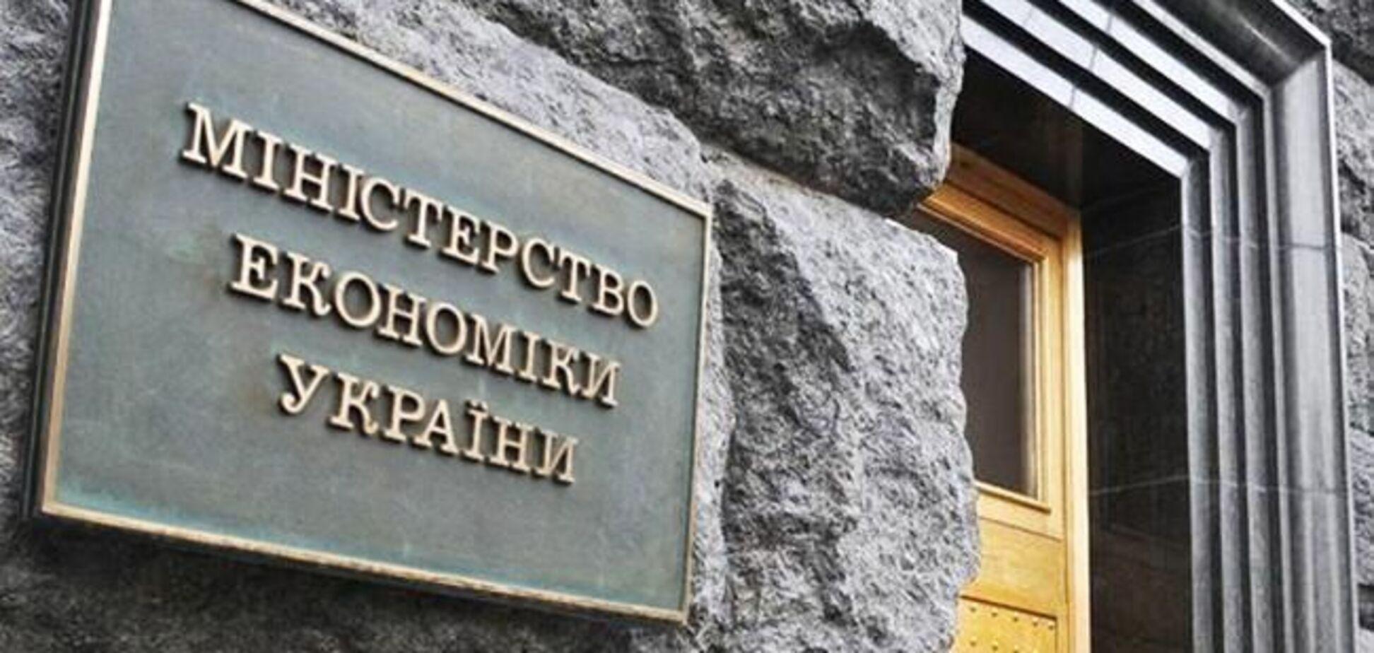 'Укрэлектрокабель' поблагодарила Минэкономики за защиту нацпроизводителя