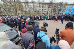 Митинг под посольством США в Киеве