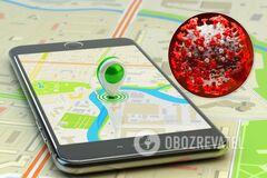 В Украине работают над программой отслеживания инфицированных коронавирусом