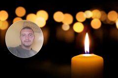 На Донбассе погиб Вячеслав Минкин