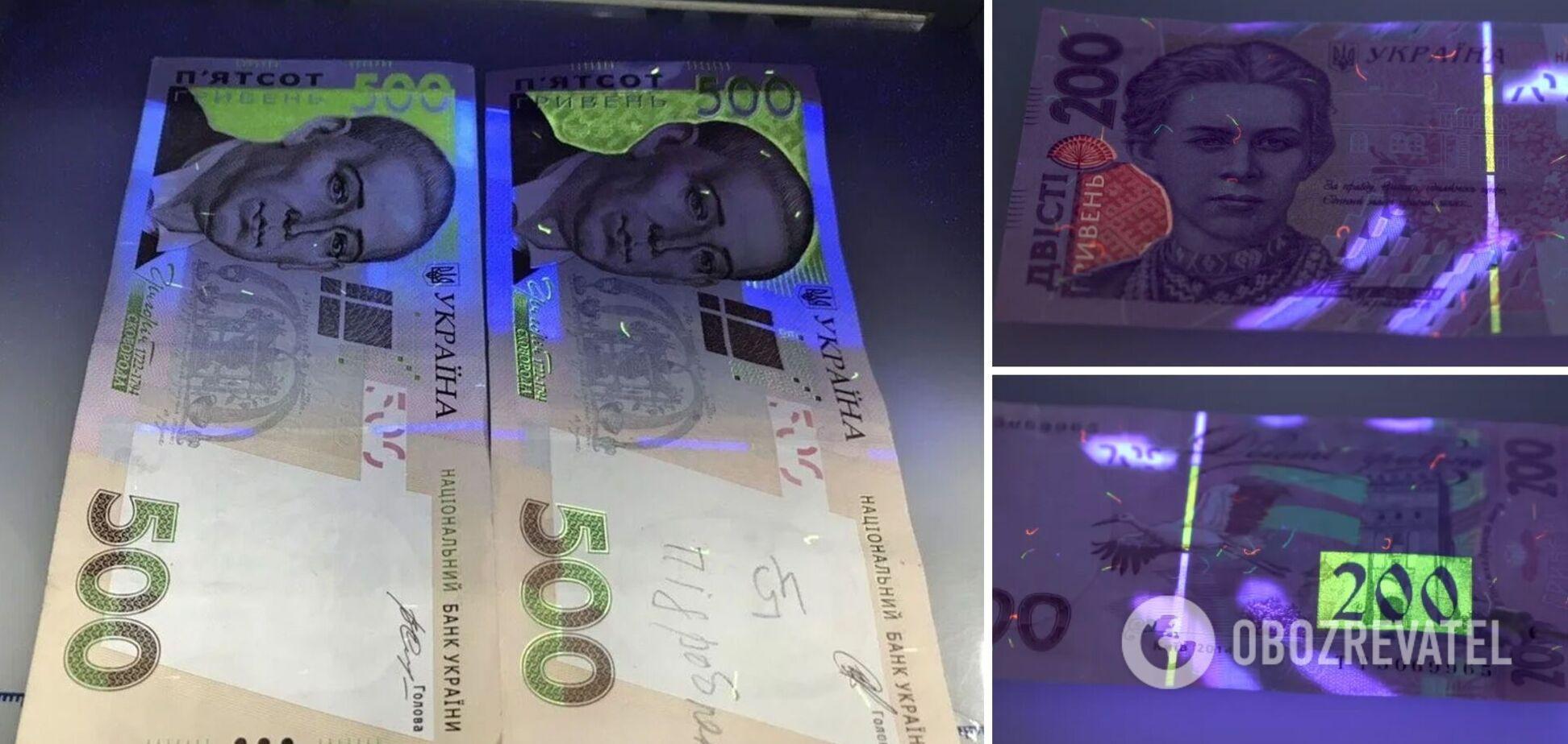 Фальшивые деньги в Украине