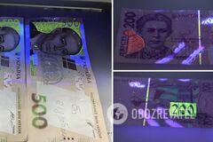 В Украине распространяют фальшивые деньги: как работают и что делать, чтобы не стать жертвой