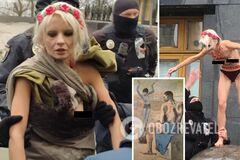Девушка обнажилась и залезла на шар возле Офиса президента в Киеве
