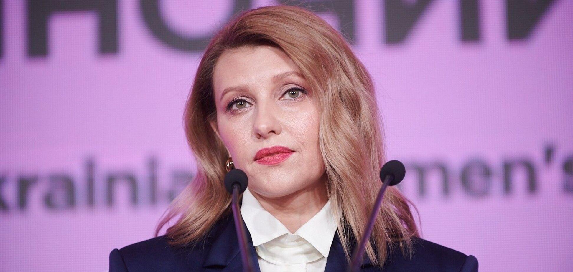 Олена Зеленська з'явилася на публіці в стильному образі та захопила мережу
