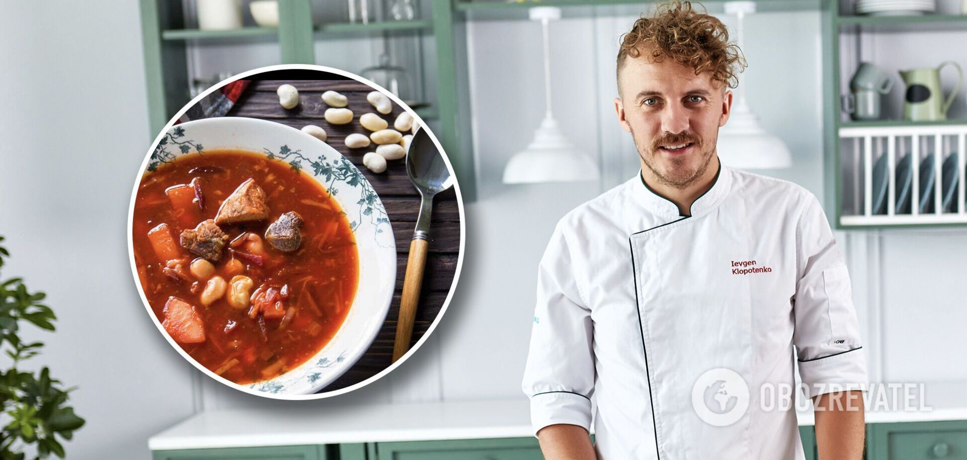 Евгений Клопотенко развеял мифы об украинской кухне: региональных рецептов борща не существует. Интервью