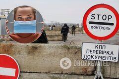 Возле Крыма могут разместить лагеря для больных COVID-19