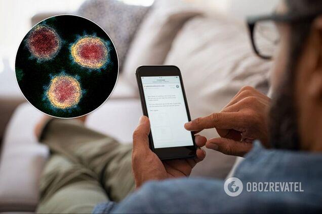 В 'Слуге народа' прокомментировали идею следить за больными COVID-19 через смартфоны