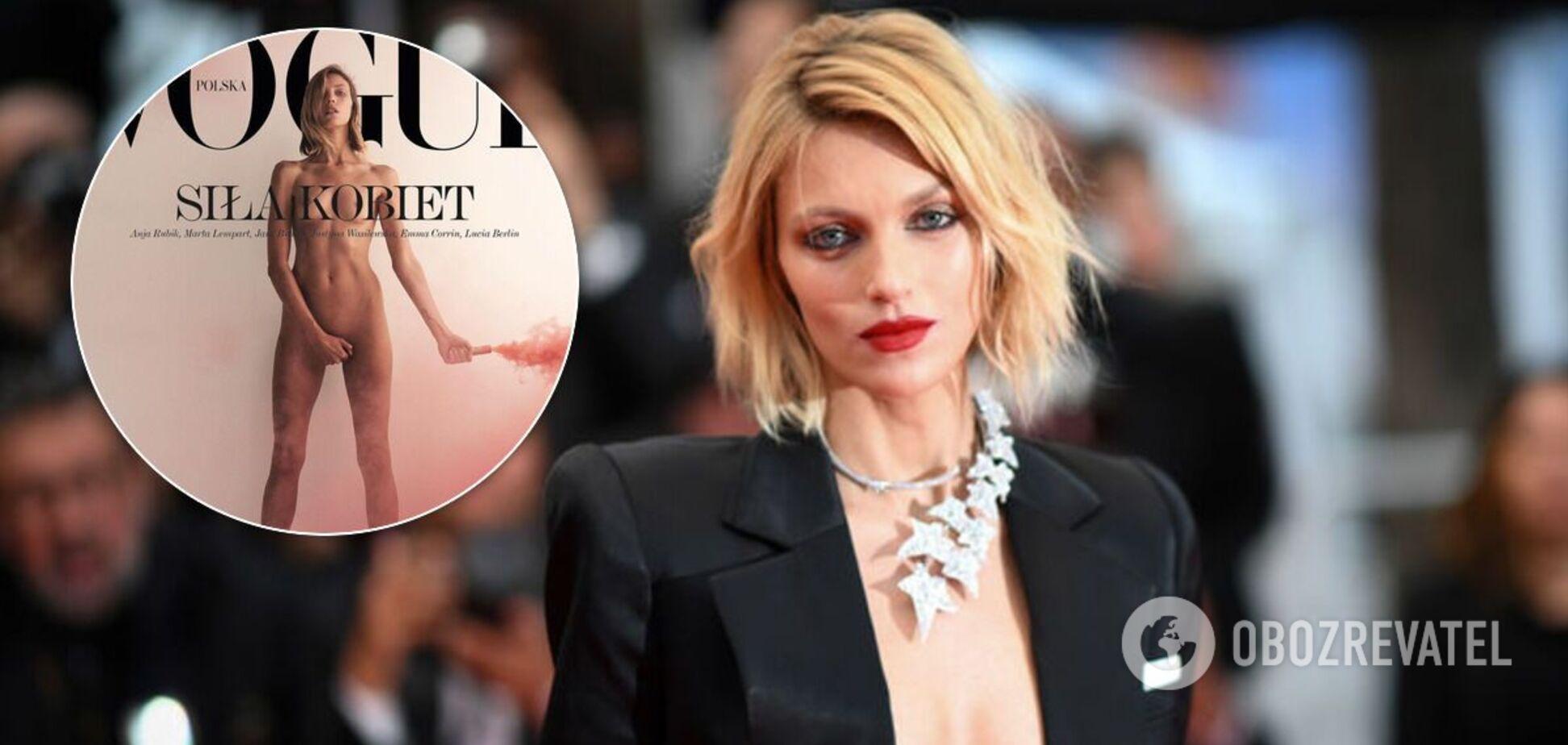 Аня Рубік знялася оголеною для обкладинки польського Vogue