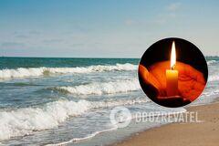 На Одещині учителька наклала на себе руки, кинувшись у море
