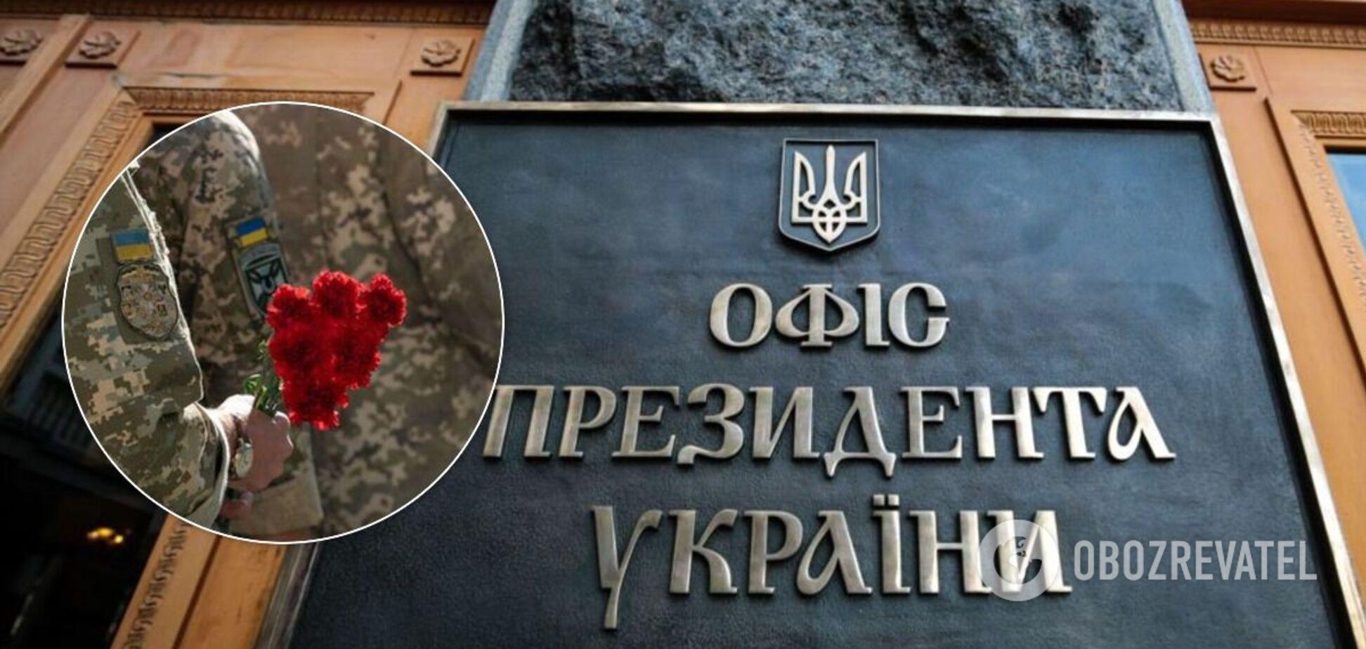 В ОП спустя день отреагировали на смерть воина ВСУ на Донбассе