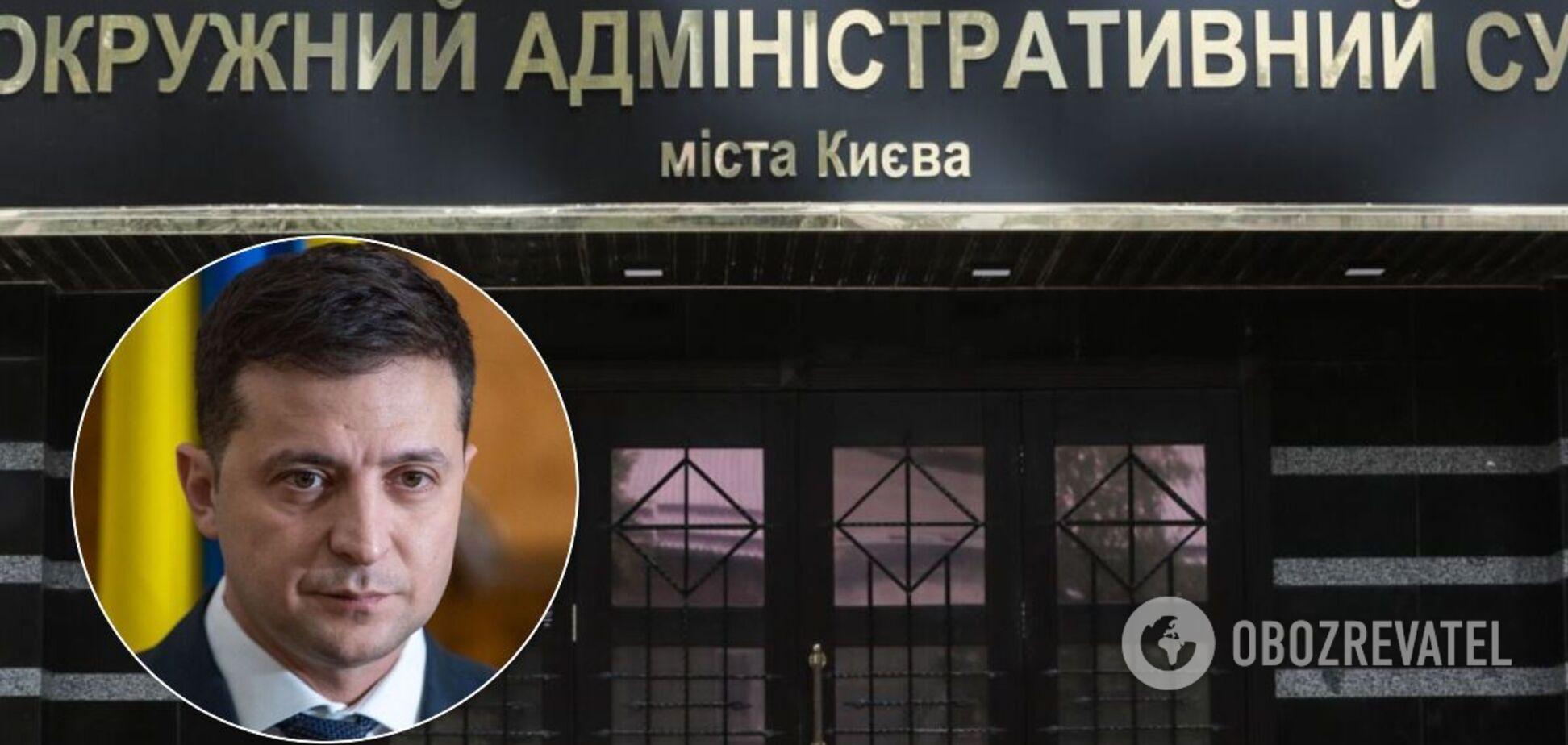 У Зеленского задумали ликвидировать скандальный ОАСК