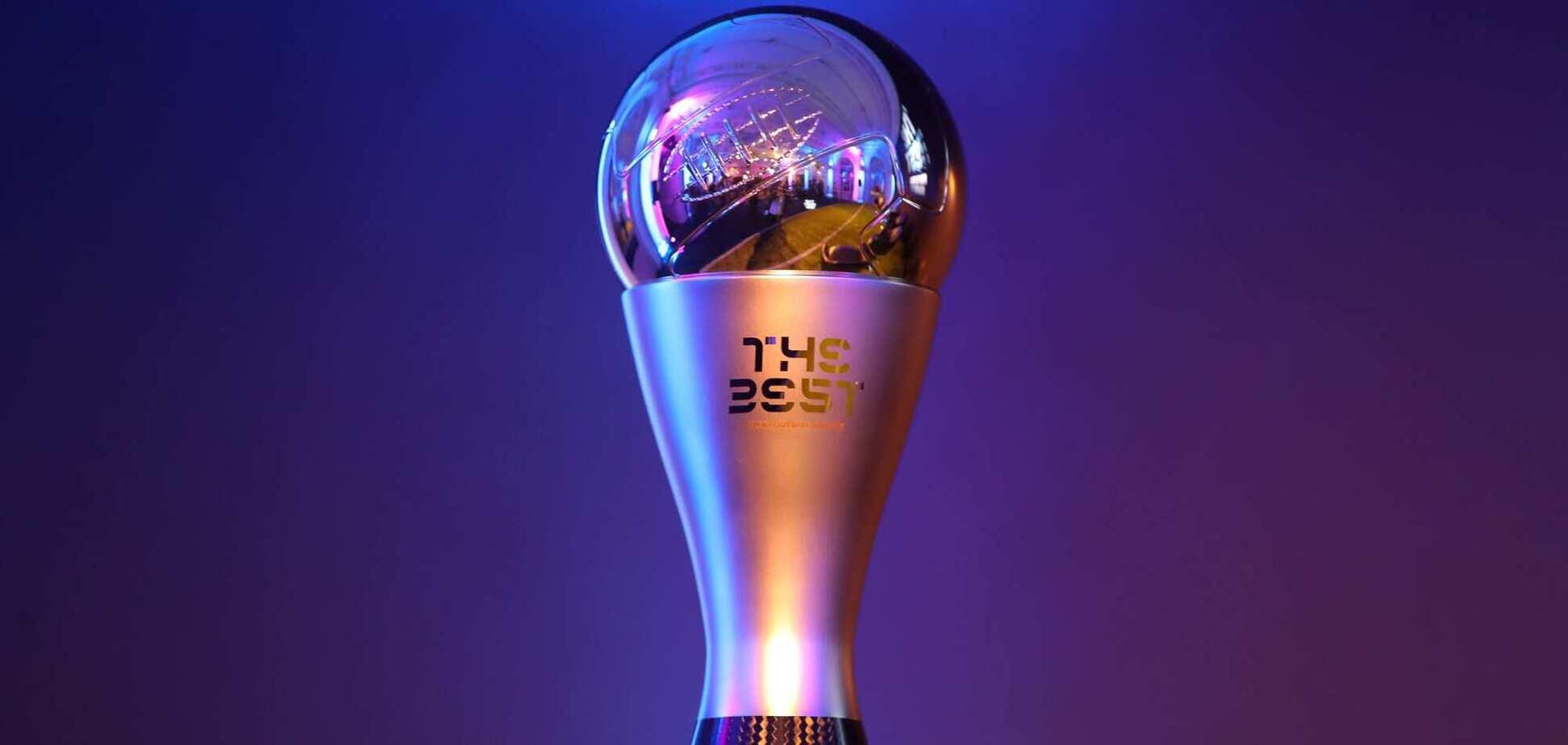 Награда ФИФА