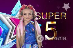 Super 5! з Євою Plum | 18
