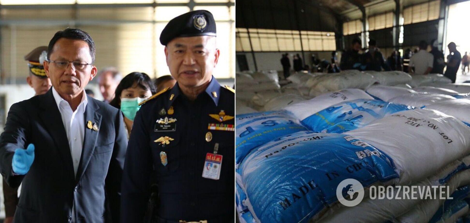 Поліція виявила 'наркотики' 12 листопада