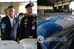 Полиция обнаружила 'наркотики' 12 ноября