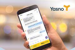 Клиенты YASNO теперь могут оплачивать электроэнергию через чат-бот в Viber