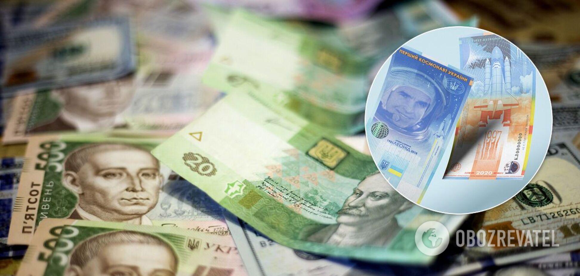 НБУ випустив першу унікальну банкноту: в чому її особливість