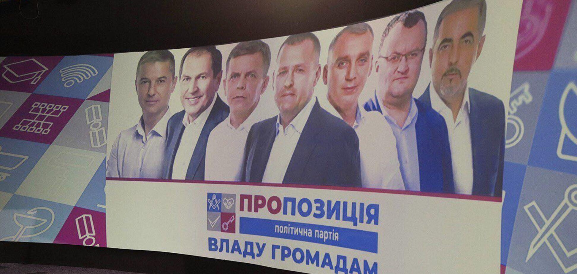 Партія 'Пропозиція' отримала найбільшу кількість крісел мерів в обласних центрах