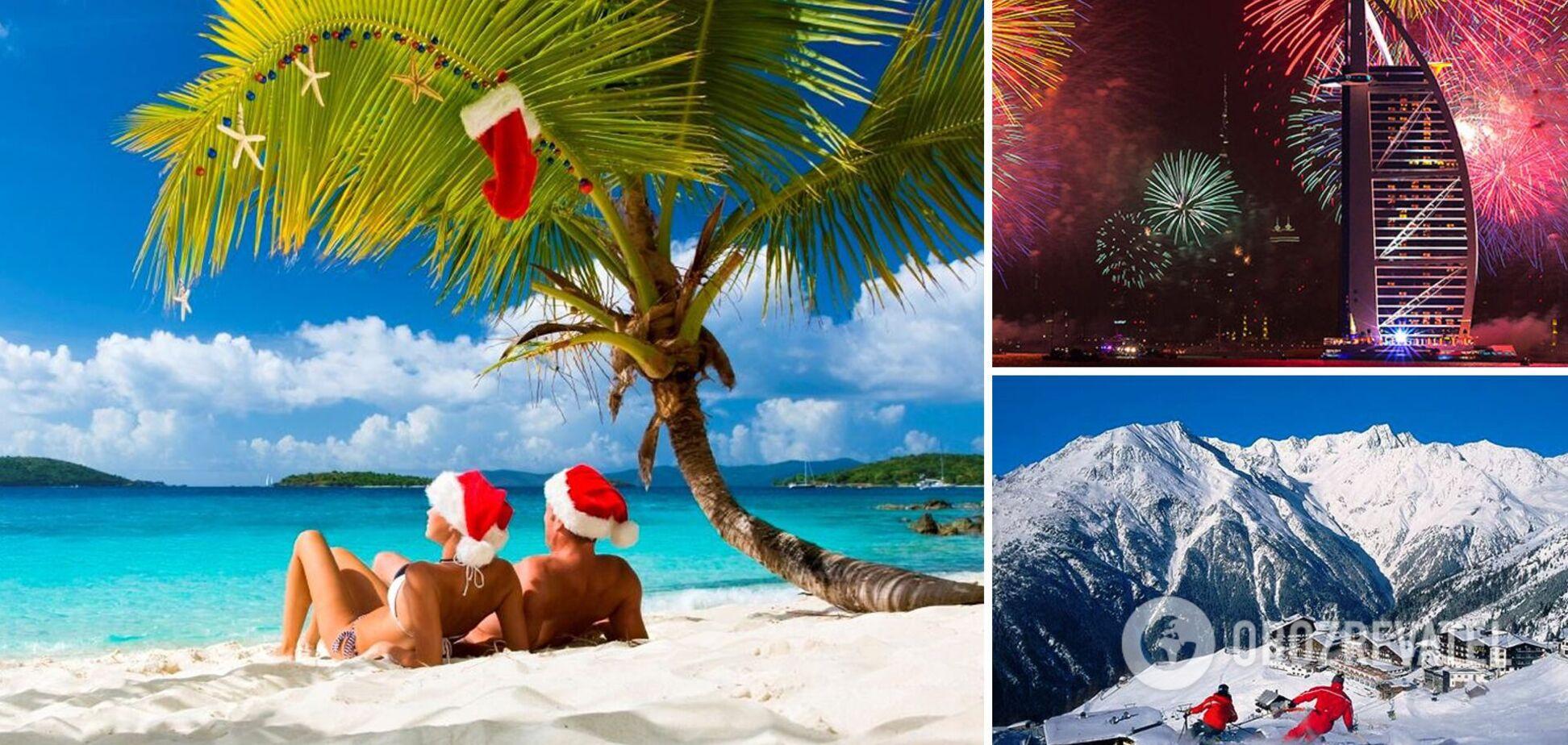 Куда поехать на Новый год за границу: актуальные маршруты и стоимость