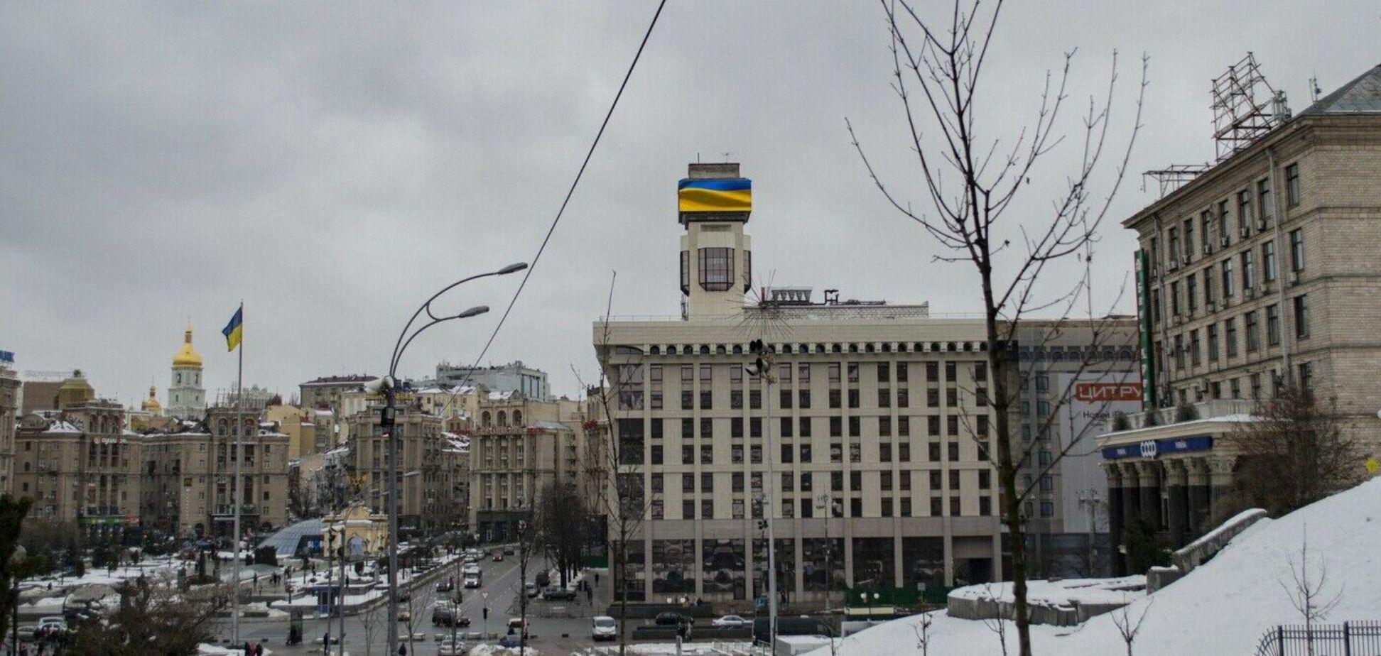 Будинок профспілок у Києві заарештували: в ПФУ заявили про тиск і створення казино