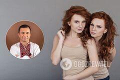 Павлик разгневал сеть фото с оскандалившимся из-за Крыма дуэтом Anna Maria
