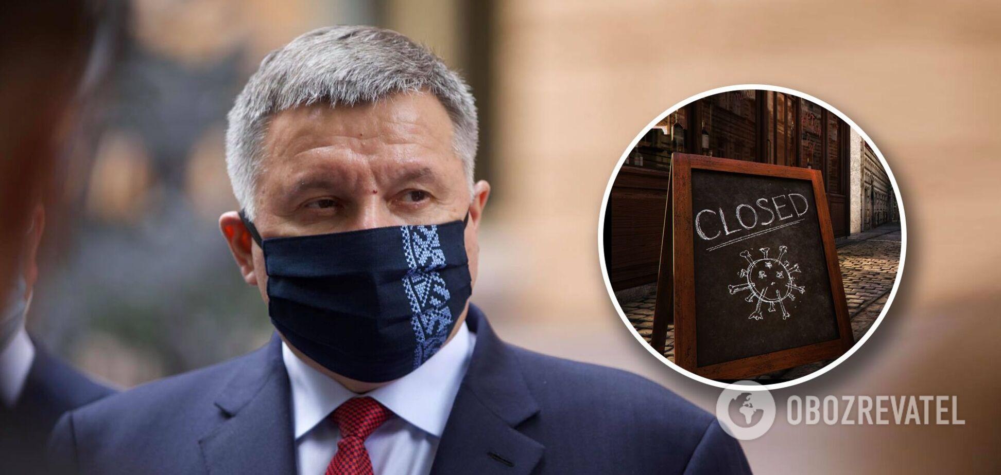 Аваков виступив за введення локдауну в Україні