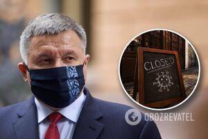 Аваков выступил за введение локдауна в Украине
