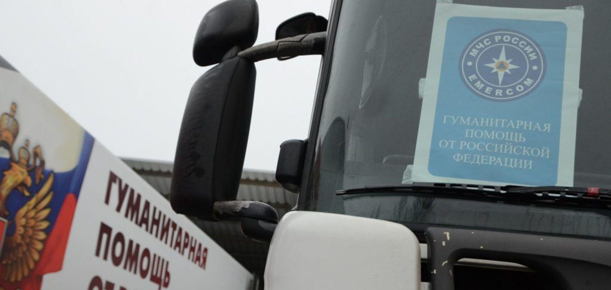 Росія відправила 100-й 'гумконвой' на Донбас