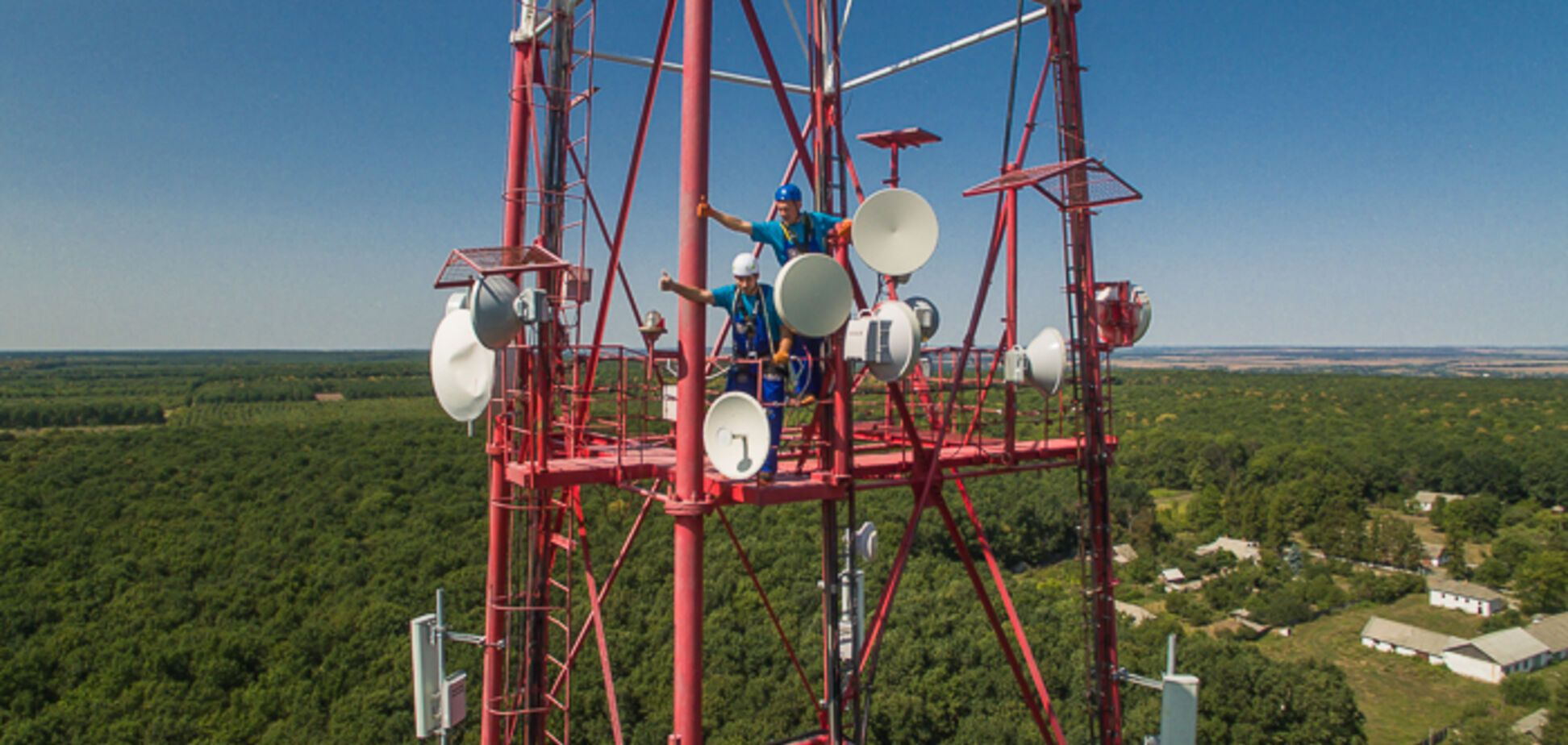 'Київстар' запустив 4G на частотах 900 МГц у всіх областях України
