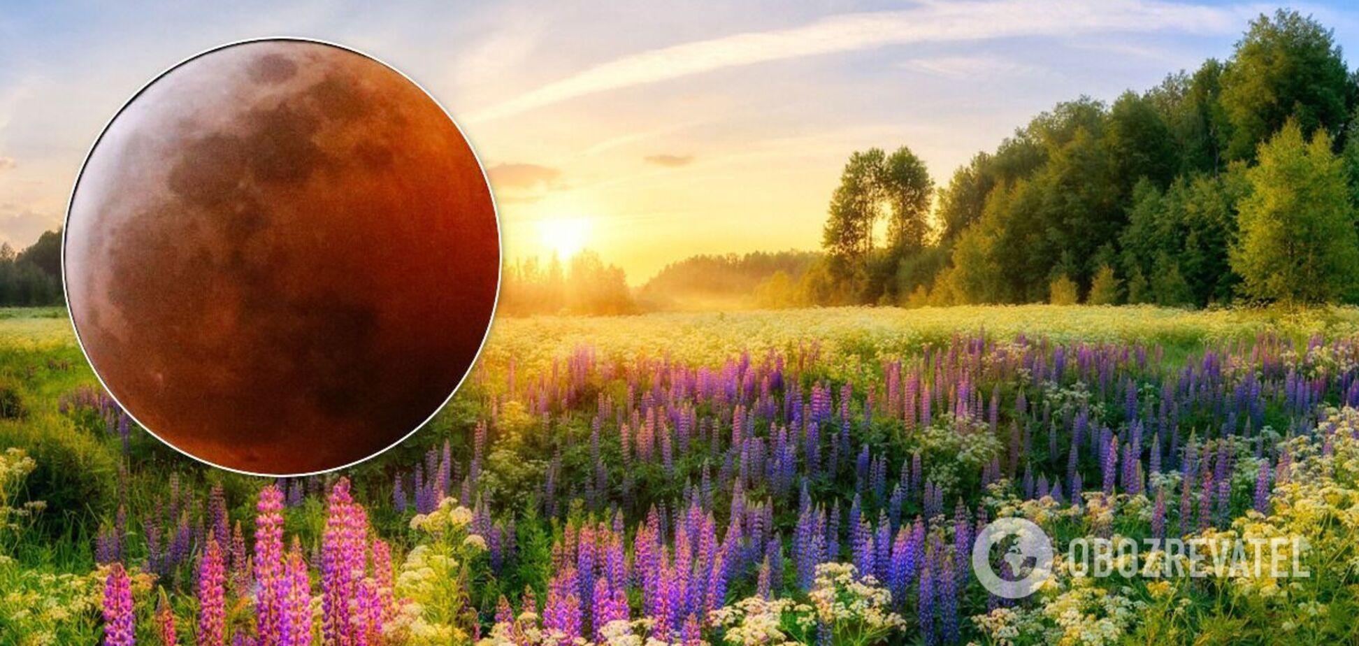 Місячне затемнення може дати земне щастя, – астролог