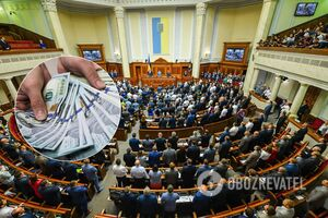 Бюджет Украины на 2021 год
