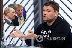 У Путіна відповіли Богдану за заклик про 'крок назад' на Донбасі