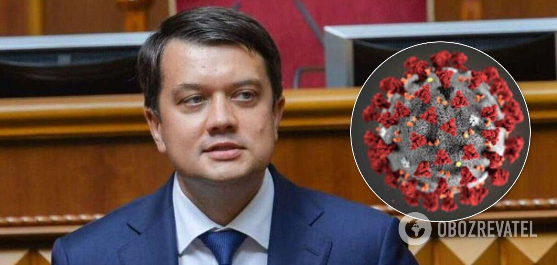 Україна у 2021 році залишиться без COVID-фонду: Разумков пояснив чому