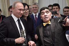 Володимир Путін і Дієго Марадона