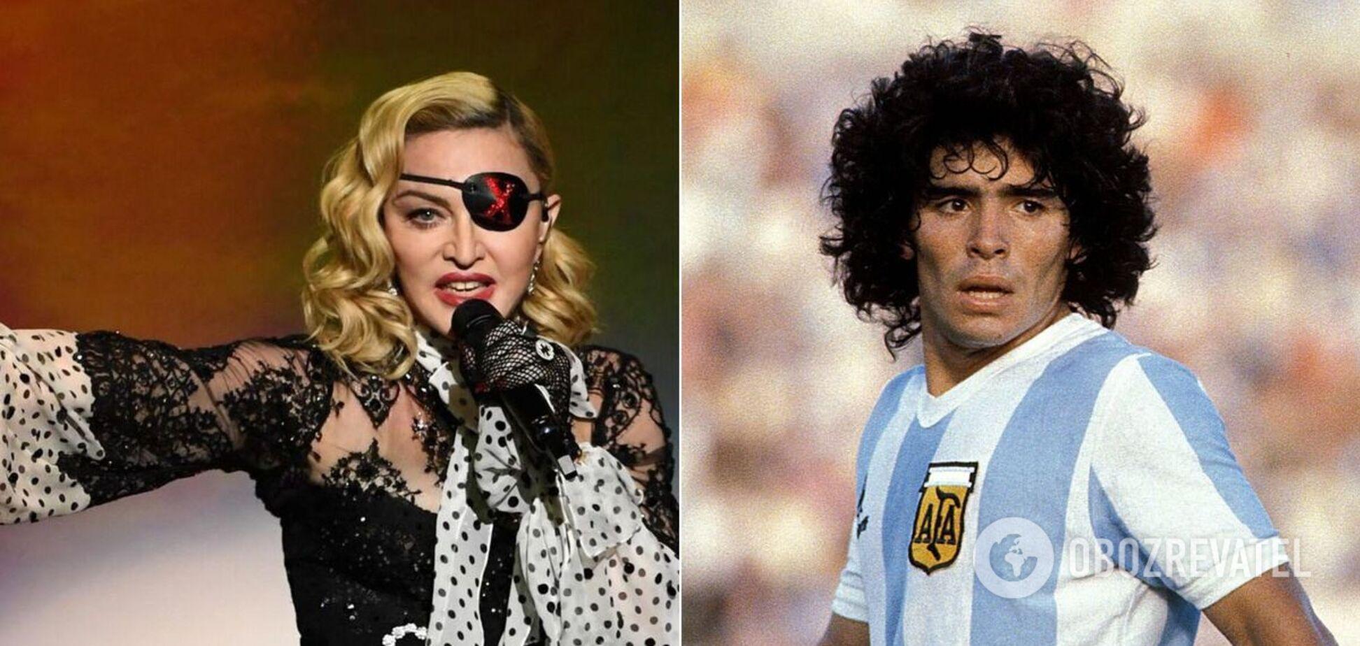 У мережі помилково поховали співачку Мадонну, переплутавши її з відомим футболістом Марадоною